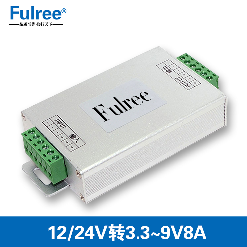 12V24V to 3.3V3.7V4.2V5V6V7.5V9V8ADC-DC Buck to