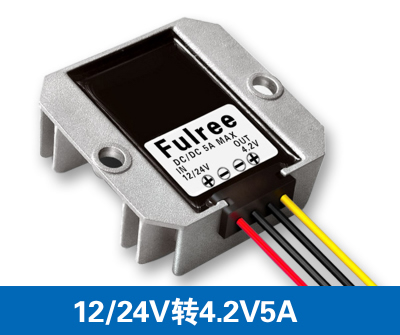 12V~24V to 4.2V 5A 21w DC Buck non-isolated
