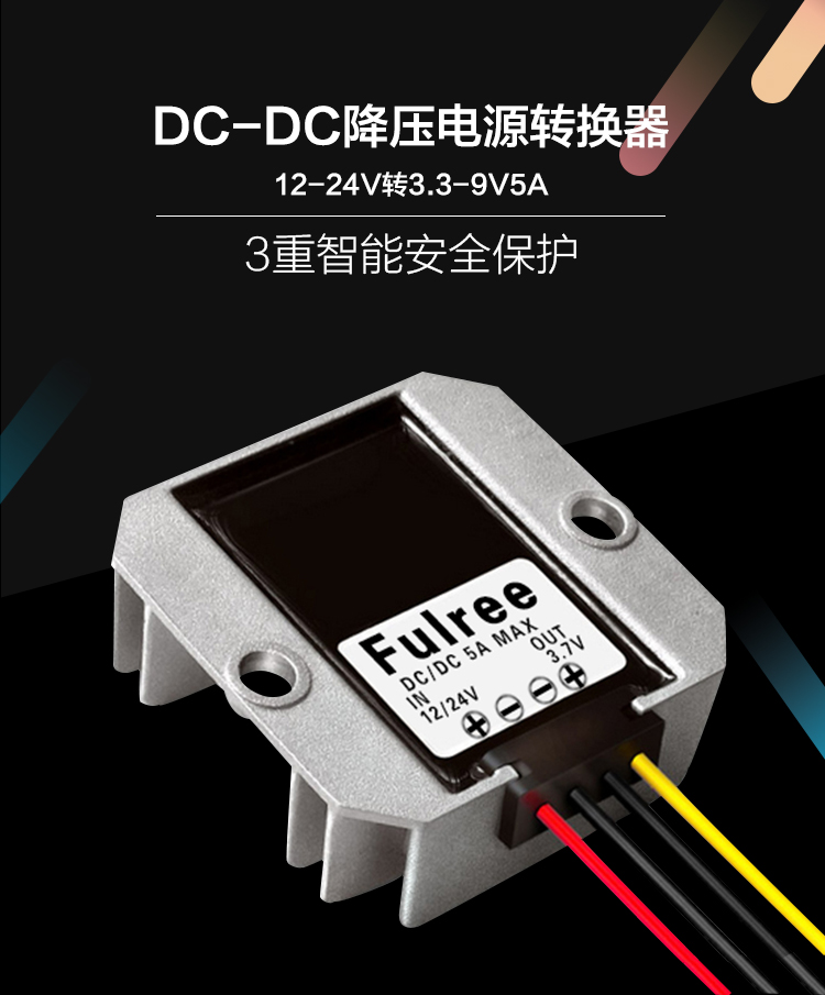 12V~24V to 5V 5A 25w DC Buck non-isolated