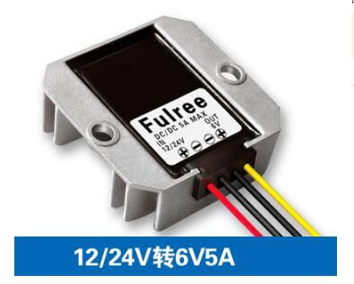 12V~24V to 6V 5A 30w DC Buck non-isolated