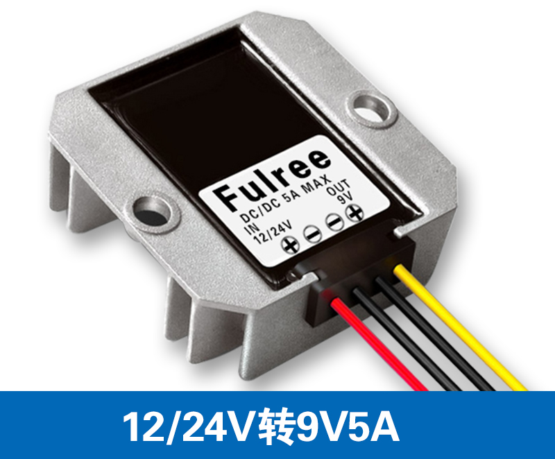 12V~24V to 9V 5A 40w DC Buck non-isolated
