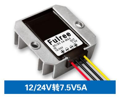 12V~24V to 7.5V 5A 37.5w DC Buck non-isolated