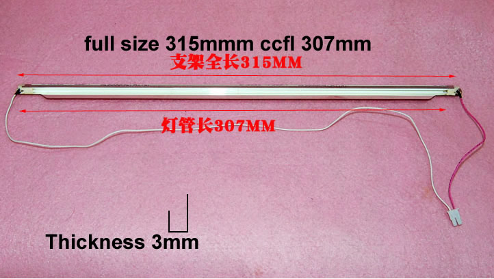 307mm ccfl harness kit thickness 3mm for 14inch widescreen 15inch notebook LCD
