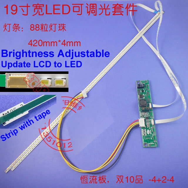 "19"" widescreen monitor Adjustable LCD update to LED kits 420mm LED strip"