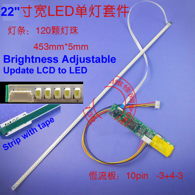 "22"" widescreen monitor Adjustable LCD update to LED kits 453mm LED strip"