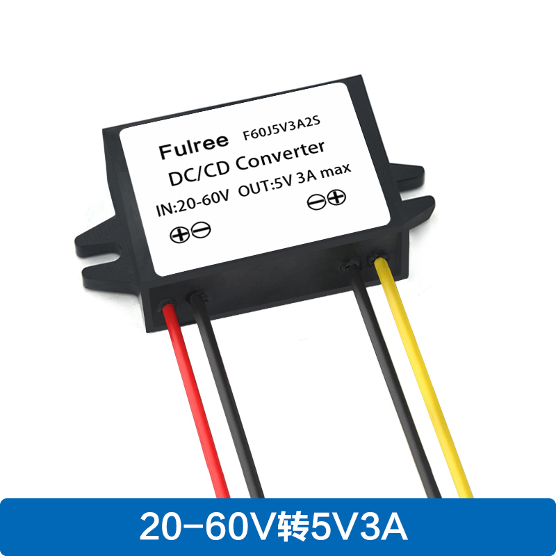 DC20-60V to 5v 3A DC-DC step-down CONVERTER