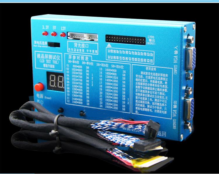 LCD LED Screen inverter  backlight Tester TOOL Aluminum Shell