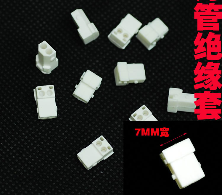 CCFL END CAP Silicone  for 2 ccfl 7mm width 10pcs/lot