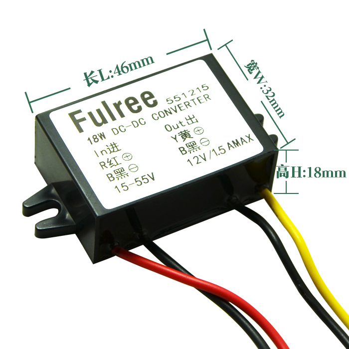 CAR DC/DC CONVERTER 15-55V to DC12V 18W 1.5A