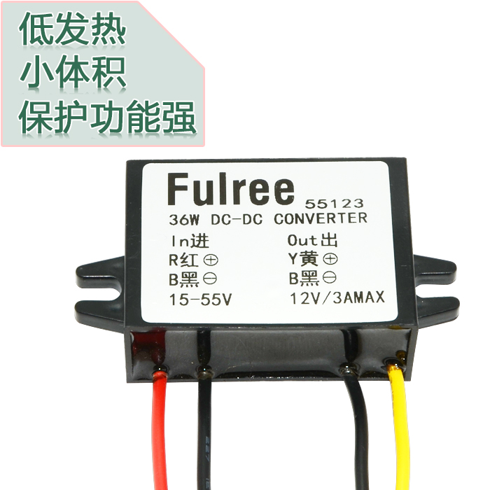 CAR DC/DC CONVERTER 15-55V to DC12V 36W 3A